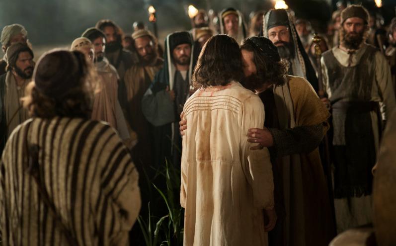 یہودہ کی بے وفائی