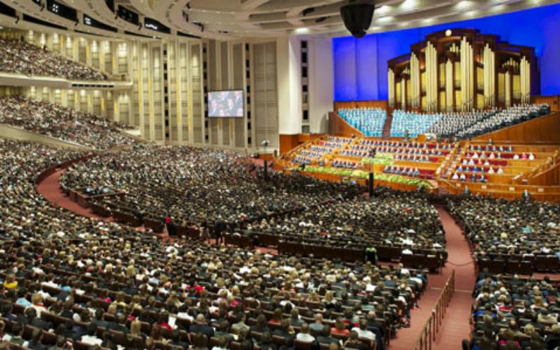 کانفرنس میں دعا