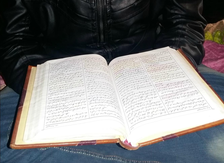 لو گو ں کو بار بار صحائف کا مطا لعہ کیوں کرنا چاہیے