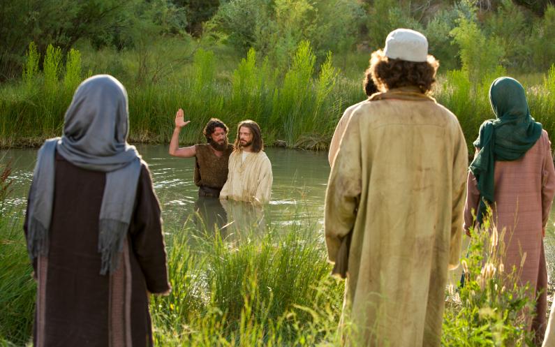 بپتسمہ