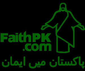 FaithPK.com